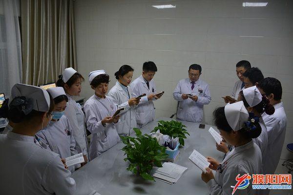"""晨会时病区医护人员在朗读""""优质服务十条措施"""".JPG"""