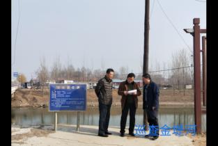 濮阳市河道管理处开展徒步拉网式汛前大检查