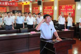 邮政储蓄银行濮阳市分行举行《宪法》宣誓暨专家讲宪法活动