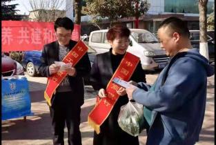 """工商银行开展""""315""""消费者权益保护教育宣传周活动"""