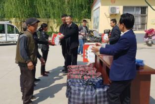 """邮储银行濮阳市分行开展""""邮爱捐助 助力扶贫"""" 爱心捐赠活动"""