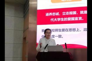 濮阳市核心价值观主题微课活动悄然升温