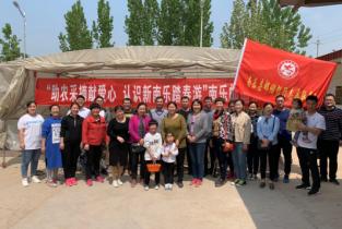 邮储银行南乐县支行开展助农采摘献爱心活动