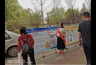 邮储银行濮阳市分行积极开展打击非法集资、反洗钱集中宣传活动