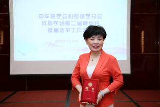 市安阳地区医院刘慧副院长当选中华医学会双心学组副组长