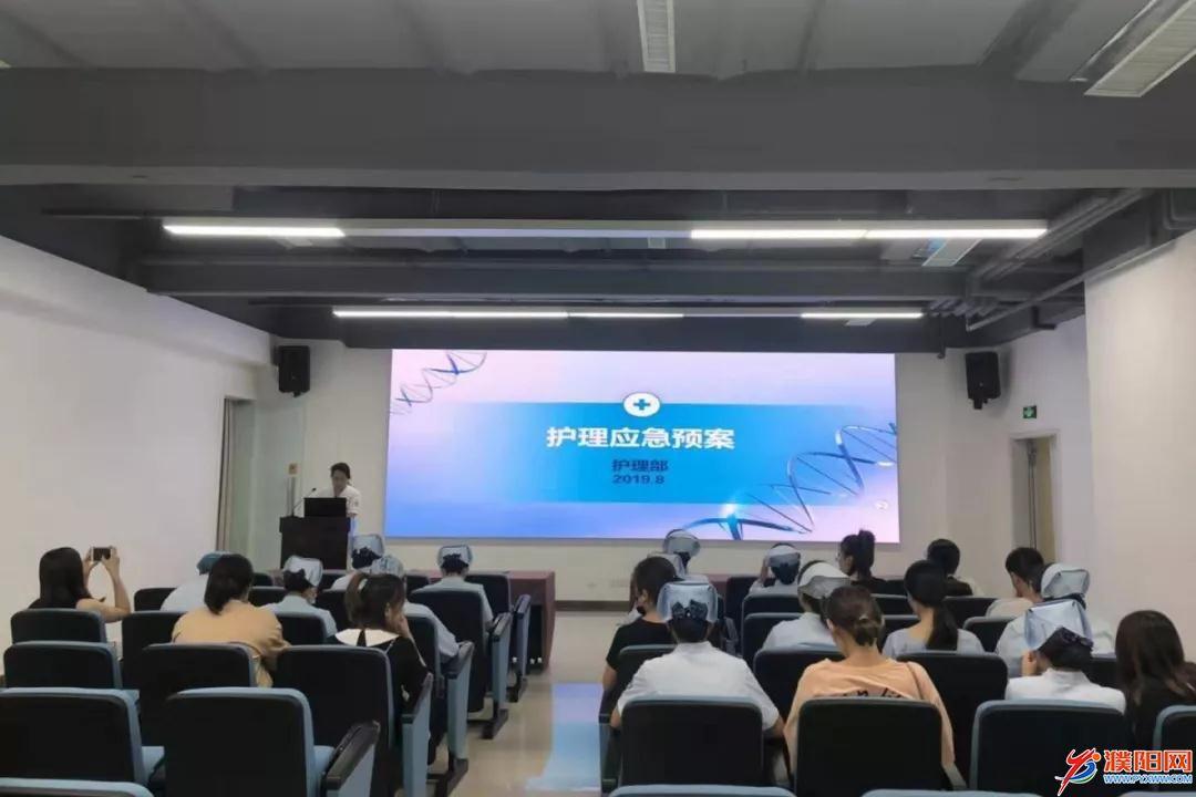 濮阳市眼科医院开展护理应急预案演练