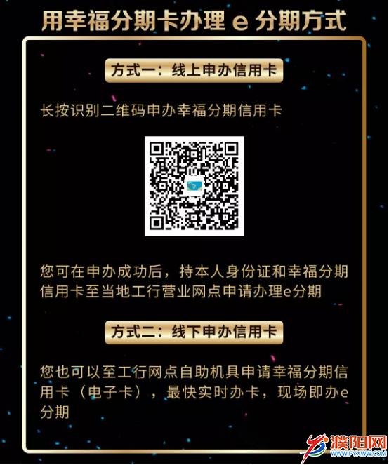 微信图片_20190725093248.png