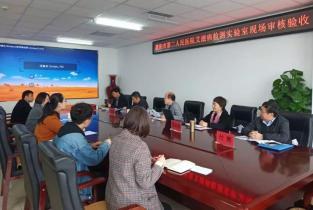 濮阳市眼科医院顺利通过河南省艾滋病检测实验室现场验收