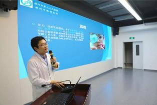 濮阳市眼科医院开展健康讲座