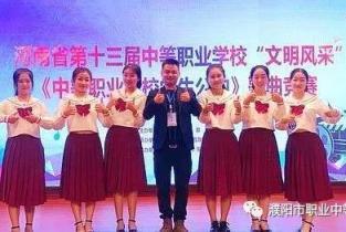 濮阳市职业中等专业学校在省中职系列教学大赛中喜获佳绩