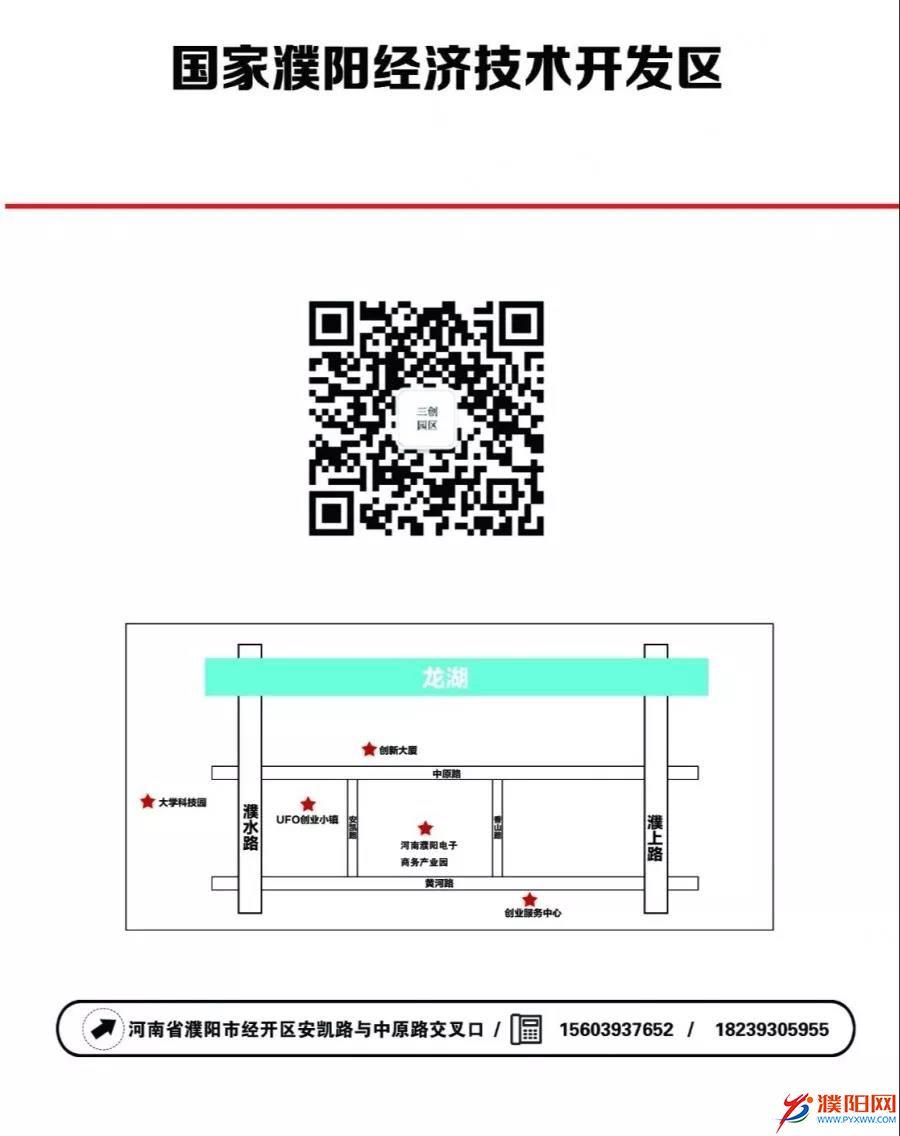 微信图片_20200220210759.jpg