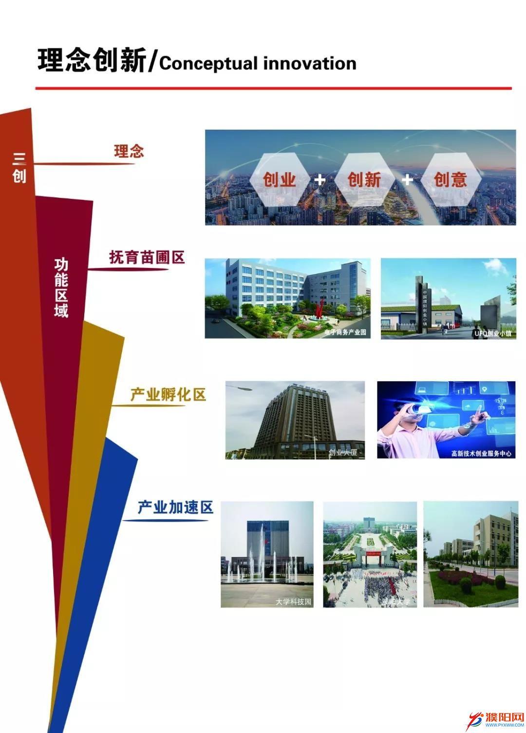 微信图片_20200220210727.jpg