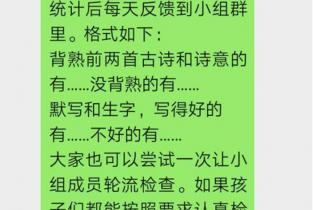 """線上教(jiao)學,學生個個都是""""角"""""""