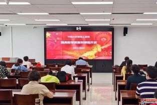 """濮阳市委党校启动""""培训者培训工程""""努力提高教研人员业务水平"""