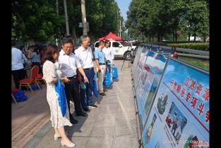 濮阳市自然资源和规划局掀起扫黑除恶集中宣传热潮