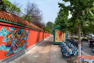 河南濮阳|中国元素文化墙成了市民打卡网红地!