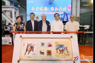 濮阳组织收听收看《辛丑年》特种邮票开机印刷仪式