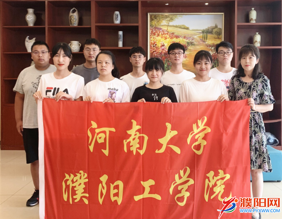 濮阳工学院学生在中国大学生计算机设计大赛中荣获全国一等奖