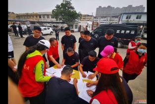 濮阳市保安服务有限公司举办无偿献血活动