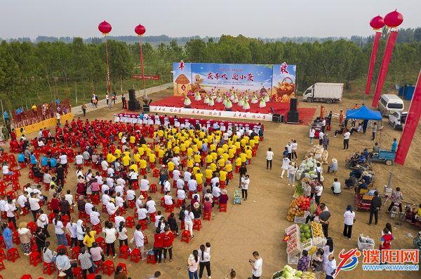 """华龙区隆重举办2020年""""中国农民丰收节""""活动"""
