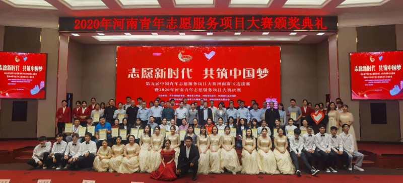 """濮阳一志愿服务项目在全省摘""""金"""""""