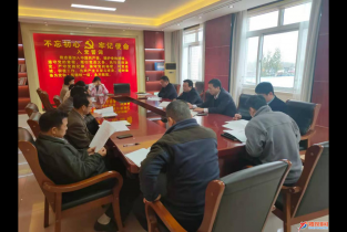 濮阳市中心血站召开秋冬季新冠肺炎疫情防控工作会议