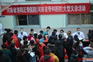 濮阳惠民医院与河南省洛阳正骨医院医联体合作签约揭牌