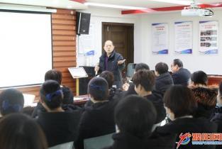 信原物业集团党总支组织党员学习全会精神
