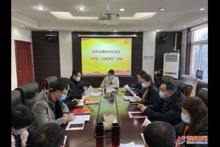 """华龙环卫机关党支部精心开展1月份""""主题党日""""活动"""