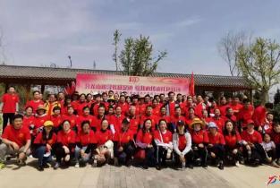 九三学社濮阳市委员会举办庆祝中国共产党成立100周年活动