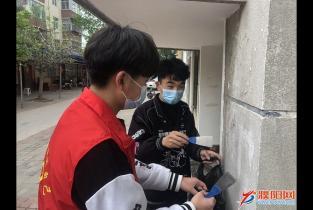 青年志愿者 助力国家卫生城市复审
