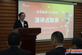 """信原物业集团举行""""五一""""演讲比赛"""