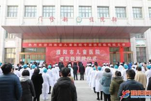 德促贷款项目给濮阳市第三人民医院带来的新变化