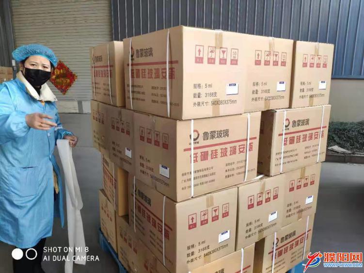 濮城镇:工业园区疫情防控、复工复产两手抓