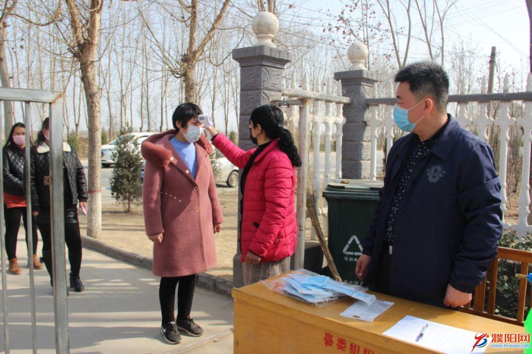 范县王楼镇:扶贫就业点有序复工
