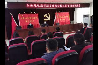 打渔陈镇党建办:多方发力 奋力夺取疫情防控和经济社会发展双胜利