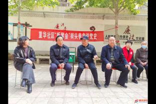 """华龙区:党史宣讲""""走新""""更""""走心"""""""