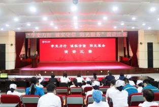 濮阳市人民医院:学史力行 诚信服务