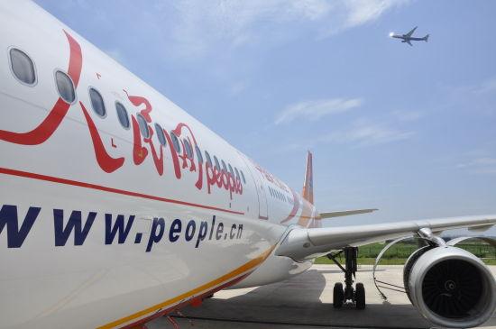 2月春节出行问题多 OTA航班信息更新不及时成新投诉热点