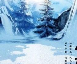 七律•小雪