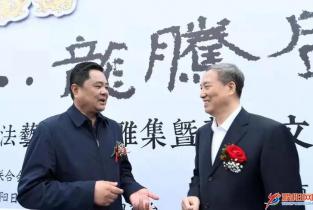 赵德润:豫北濮阳的文化高地