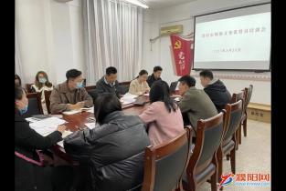 濮阳市网信办组织召开网络义务监督员工作培训会