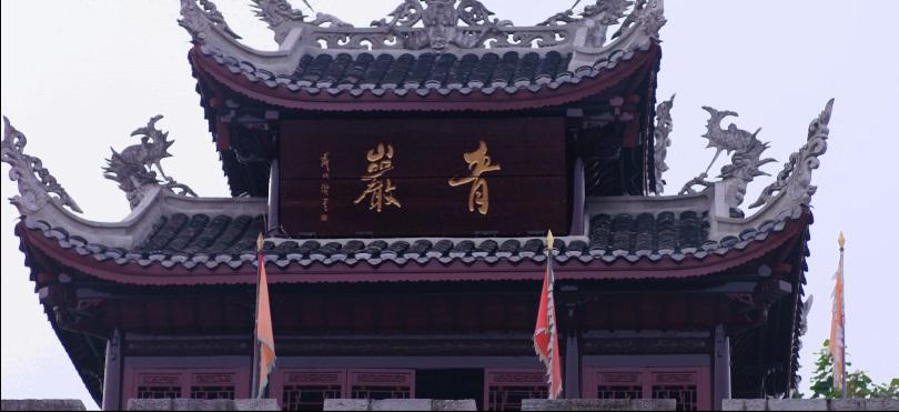 青岩古镇宣传片