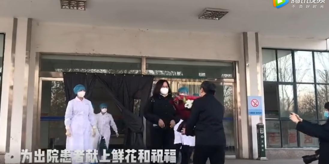 濮阳市首例新冠肺炎治愈出院