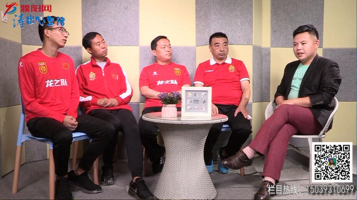 涛出心里话-濮阳市足球协会
