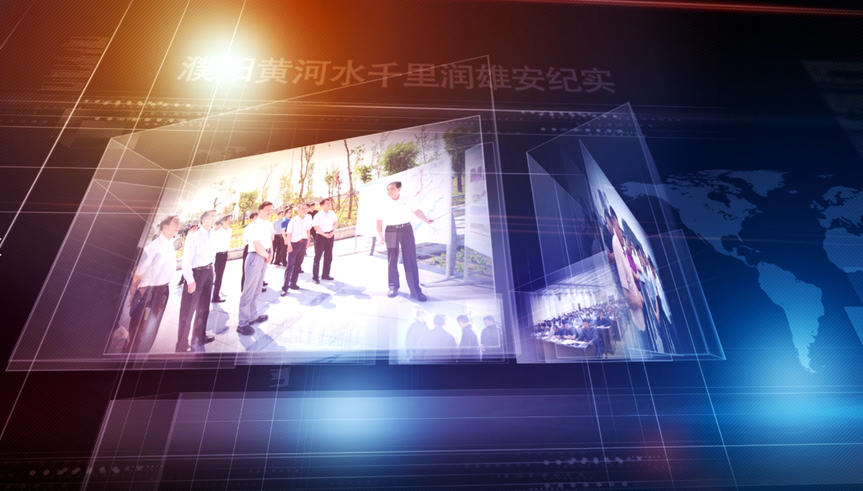 【濮阳网·大型视频专题】为了领袖的嘱托——濮阳黄河水千里润雄安纪实