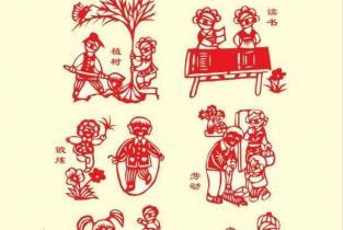 中国好孩子