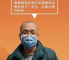 豫見最美逆(ni)行者7