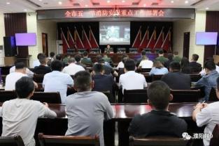 濮阳消防多种形式开展劳动节消防安保