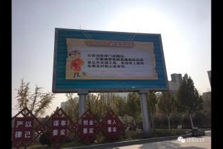 """濮阳市户外大屏为""""点亮龙都""""活动营造氛围"""